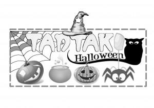 tantaki_halloween_tabla
